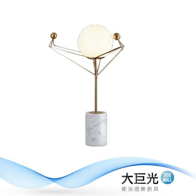 【大巨光】古典風-E27 單燈立燈-中(ME-5023)