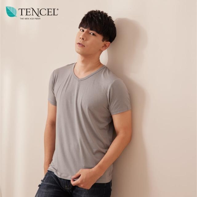 【PEILOU 貝柔】天絲棉舒膚平衡內著-短袖(3色/2件組)