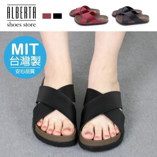 【Alberta】MIT台灣製 3.5cm涼鞋 休閒百搭交叉寬帶 皮革厚底涼拖鞋