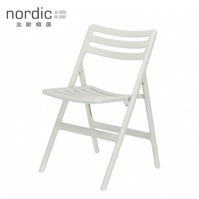【北歐櫥窗】Magis Folding Air chair 折疊椅(霧白)