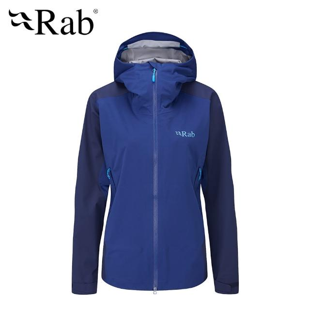【RAB】Kinetic Alpine 2.0 Jacket Wmns 高透氣彈性防水連帽外套 女款 夜落藍 #QWG70