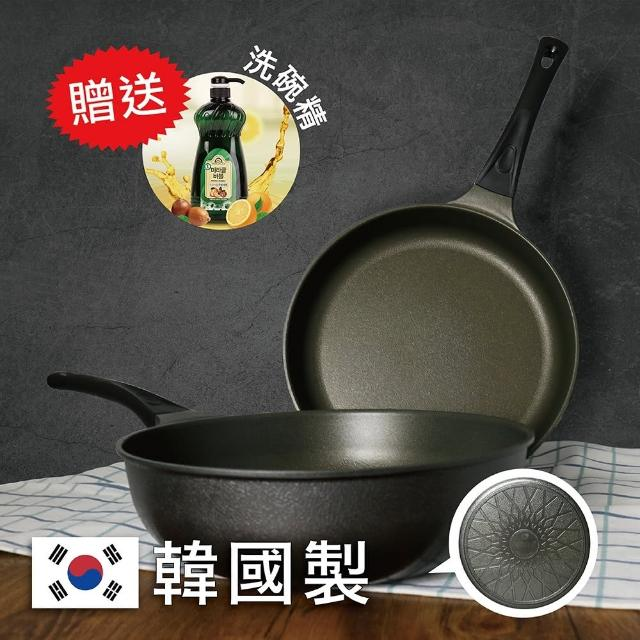 【COOSTAR】韓國不沾平底鍋28cm+不沾炒鍋28cm(加贈韓國抗菌食器清潔劑1000mlx1)
