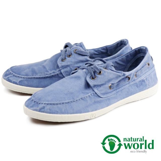 【Natural World】經典刷色帆布手工帆船鞋 天藍色(303E-LBU)