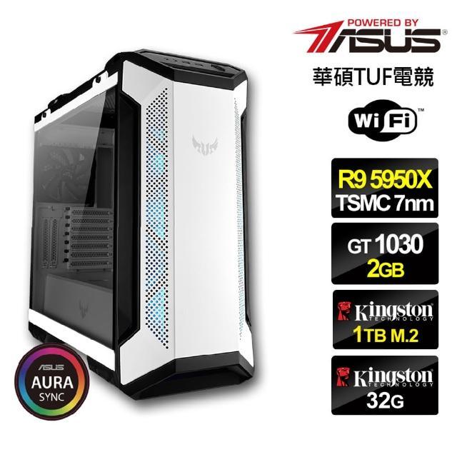 【華碩平台】R9十六核{森羅鬥士}GT1030獨顯水冷電玩機(R9-5950X/32G/1TB_SSD/GT1030-2G)