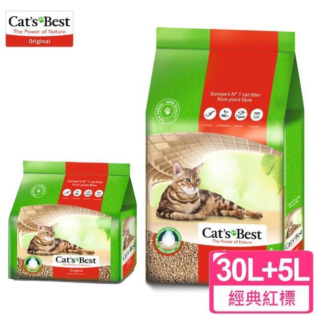 【CAT'S BEST 凱優】紅標30L送5L凝結木屑貓砂