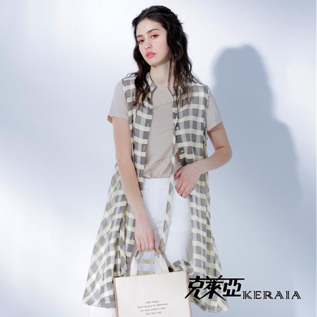 【KERAIA 克萊亞】飄逸女神格紋長背心(附領巾)