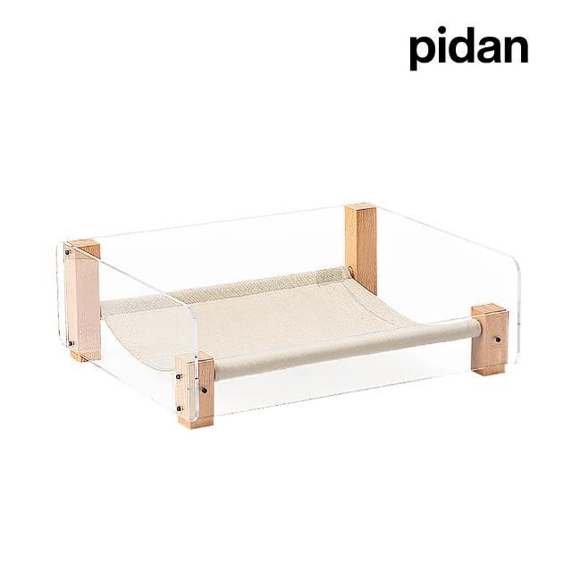 【pidan】夏季清涼寵物窩 渴睡款(在我的高級窩看著你的一舉一動 質感窩 透感典雅 涼感窩)
