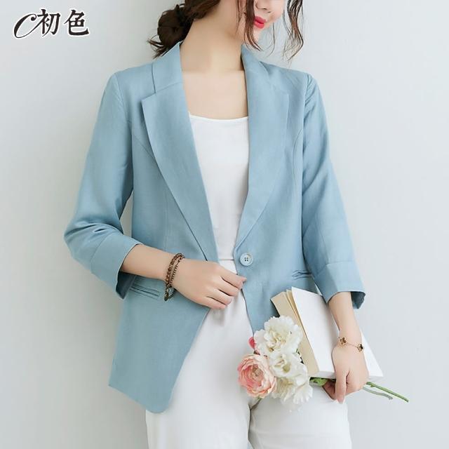 【初色】七分袖棉麻西裝外套-共3色-99123(M-2XL可選)