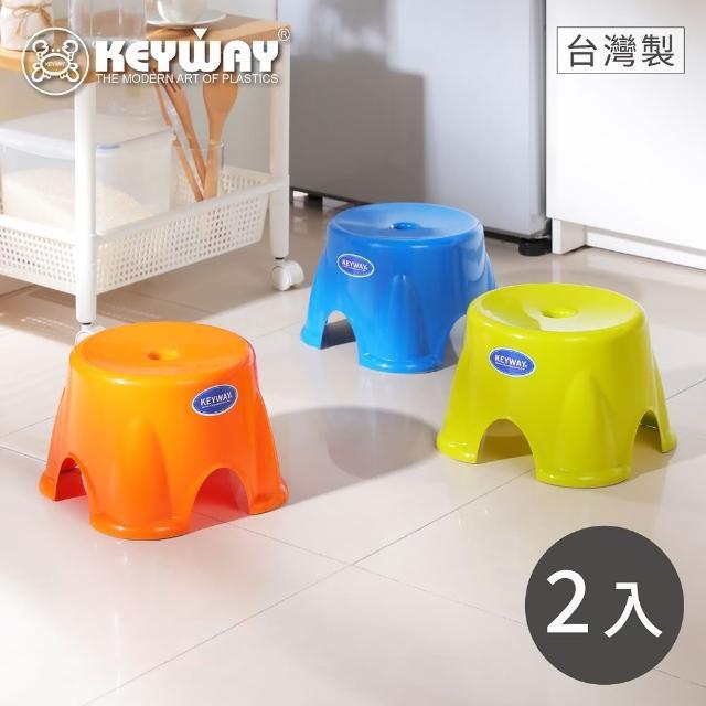 【KEYWAY】小旺來圓椅-2入 藍/綠/橘(矮凳 塑膠椅 MIT台灣製造)