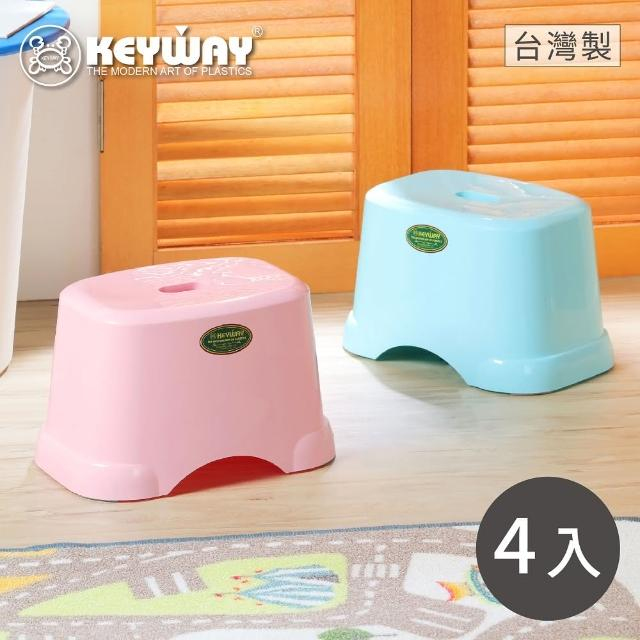 【KEYWAY】喜夢止滑椅-4入 粉/藍(矮凳 塑膠椅 MIT台灣製造)