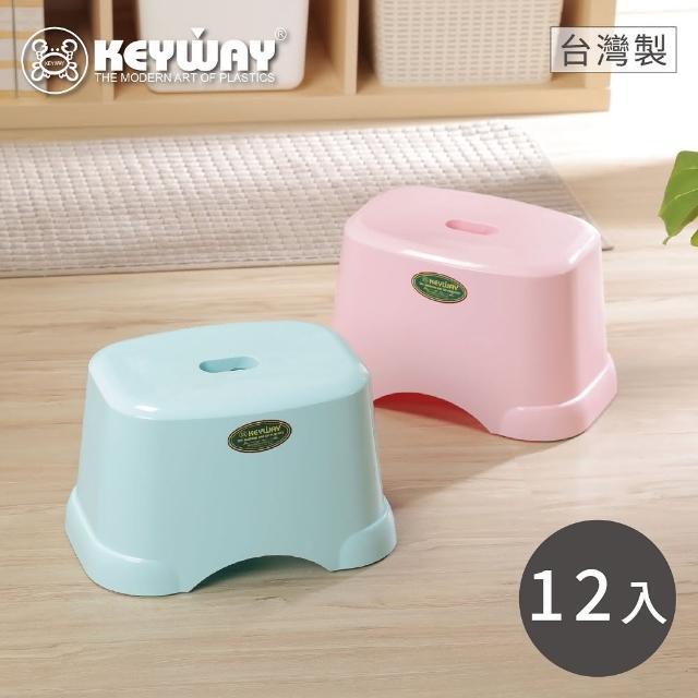 【KEYWAY】喜夢止滑椅-12入 顏色隨機(矮凳 塑膠椅 MIT台灣製造)