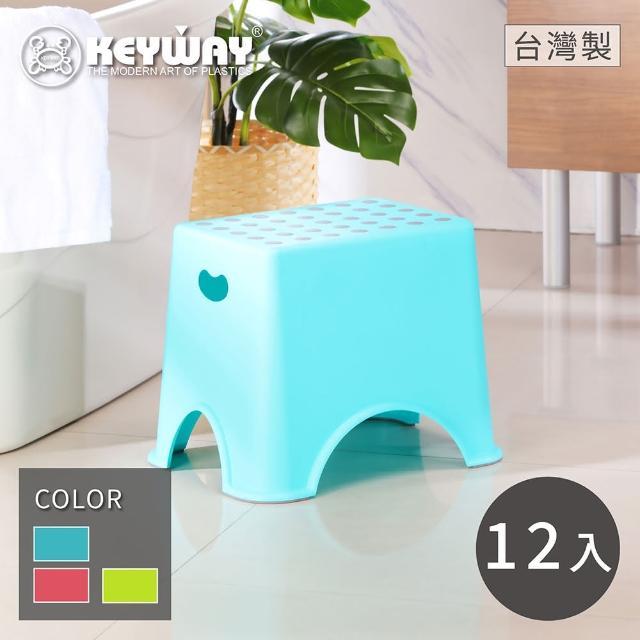 【KEYWAY】大點點止滑椅-12入 顏色隨機(矮凳 塑膠椅 MIT台灣製造)