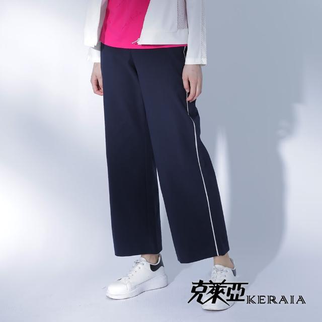 【KERAIA 克萊亞】休閒側邊織條運動寬褲