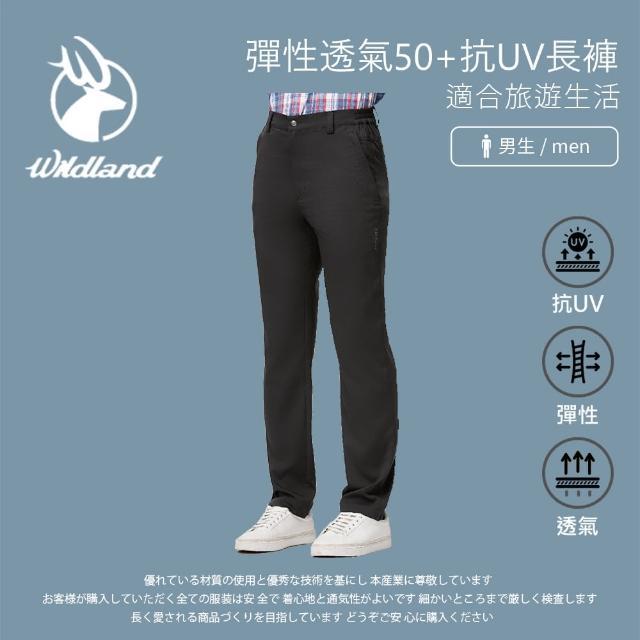【Wildland 荒野】男 彈性透氣50+抗UV長褲-深灰色 0A91342-93(休閒下著/休閒褲/薄長褲)