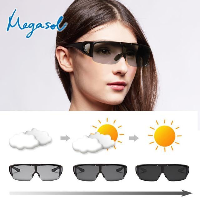 【MEGASOL】UV400智能感光變色偏光側開窗外挂太陽眼鏡護目鏡(可掀式加大通用套鏡-BS8118)