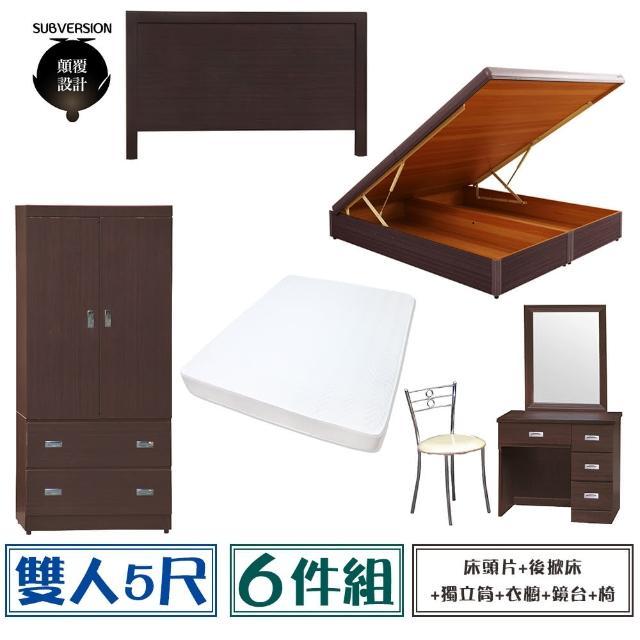 【顛覆設計】房間六件組 床頭片+後掀床+獨立筒+衣櫥+鏡台+椅(雙人5尺)