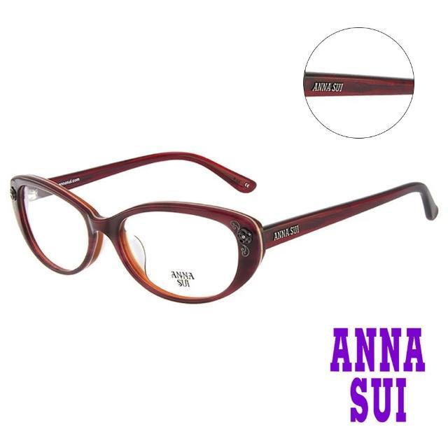 【ANNA SUI 安娜蘇】金屬時尚水鑽薔薇造型眼鏡-復古紅(AS622-209)