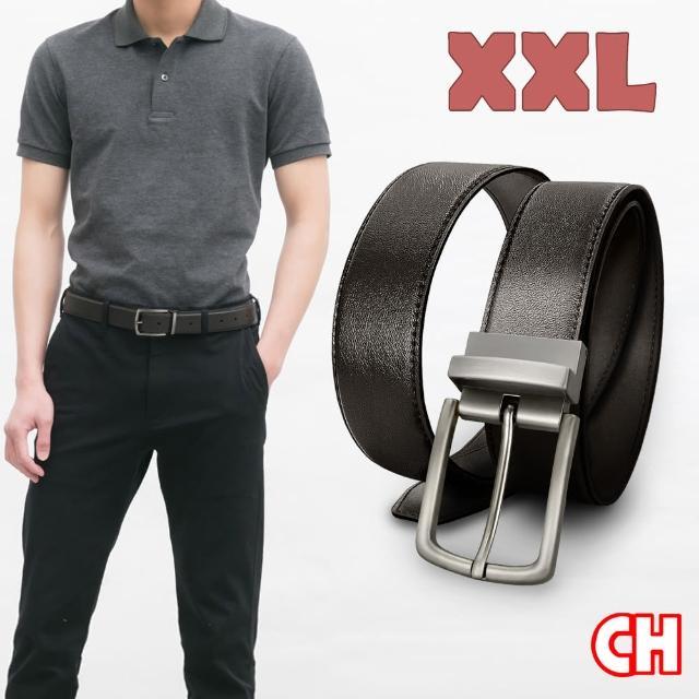 【CH-BELT 銓丞皮帶】尺寸加大腰加長中性百搭休閒腰帶皮帶(咖)