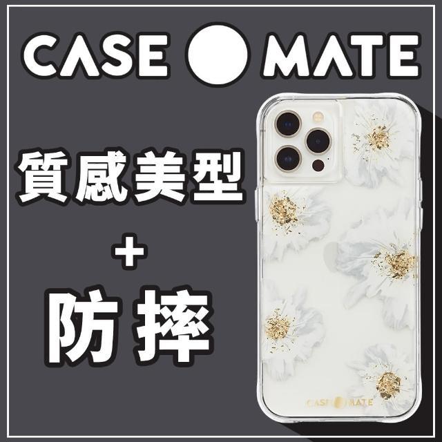 【CASE-MATE】iPhone 12 / 12 Pro Karat Floral(金箔花漾防摔抗菌手機保護殼)