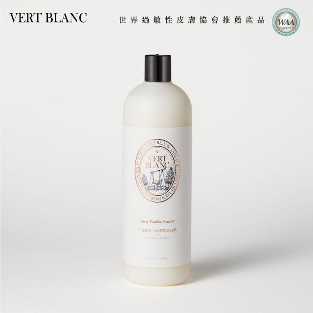【VERTBLANC】寶寶天然衣物柔軟精|白色爽身粉1000ml(韓國原裝進口)