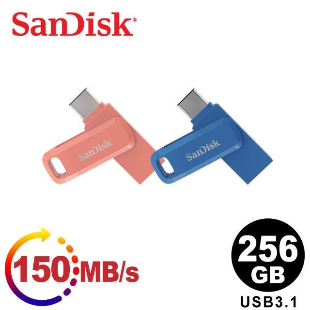 【SanDisk 晟碟】Ultra Go USB 3.1 Type-C/Type-A 高速雙用旋轉隨身碟 256GB(平輸)