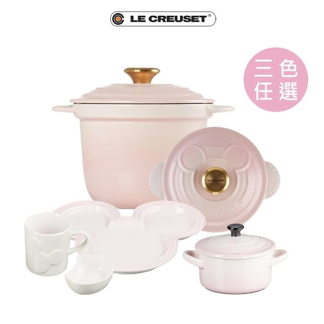 【Le Creuset】迪士尼米奇窈窕鍋+瓷器x2(多色任選)