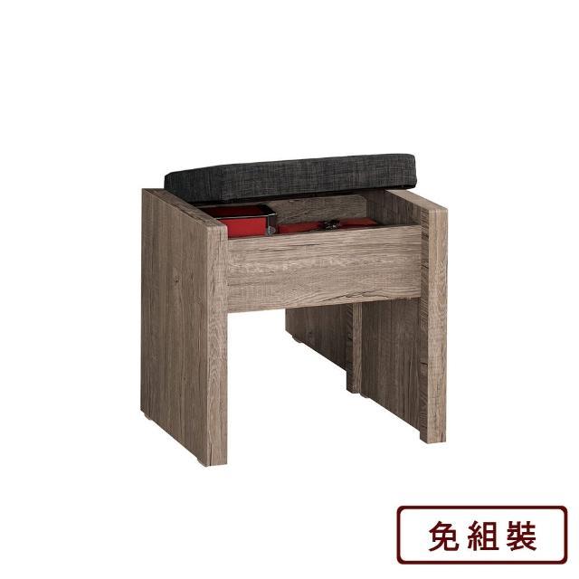 【AS】費納化妝椅-41.5x35x43cm