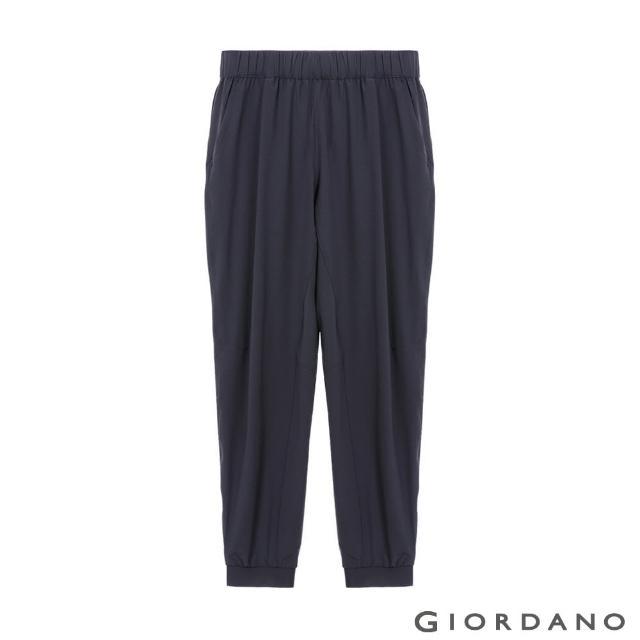【GIORDANO 佐丹奴】女裝3M輕薄收納縮口褲(18 標誌灰)