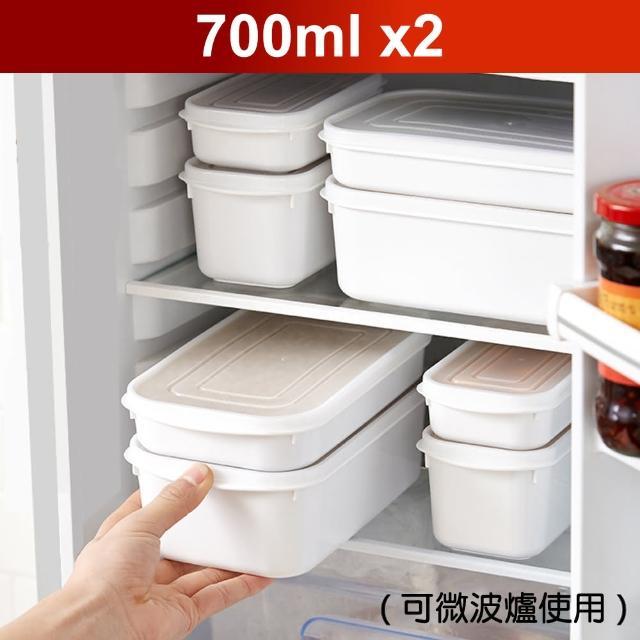 【Dagebeno】日式PP可微波密封保鮮盒 冰箱收納分類整理盒(700ML 二入)
