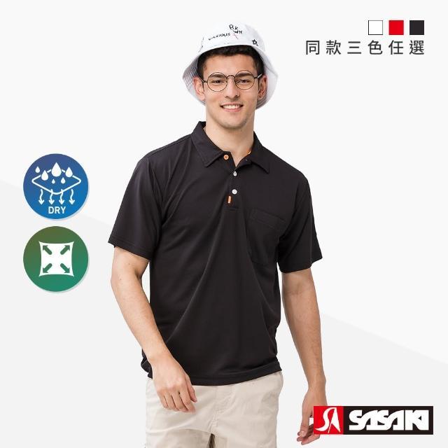 【SASAKI】吸濕排汗 Polo短衫-男-三色任選(袖口雙筆袋)