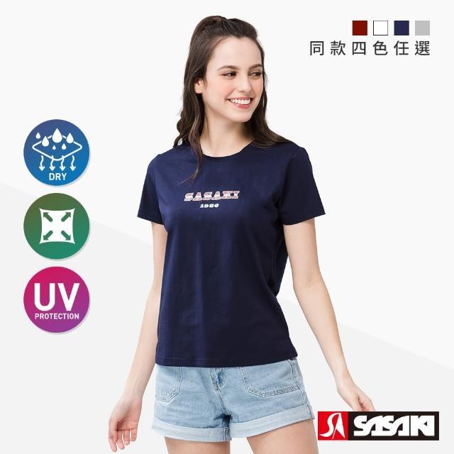【SASAKI】冰絲涼感抗紫外線彈力棉質圓領短衫-女-四色任選