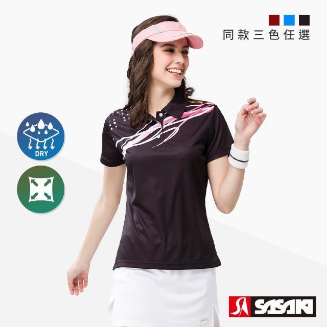 【SASAKI】長效性吸濕排汗功能網球短衫-女-三色任選