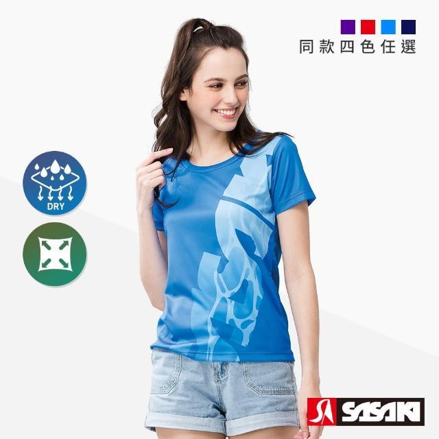 【SASAKI】長效吸排功能圓領短衫-女-四色任選