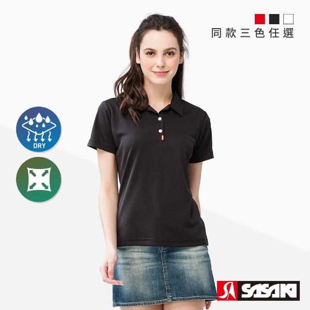 【SASAKI】吸濕排汗 Polo短衫-女-三色任選(袖口雙筆袋)