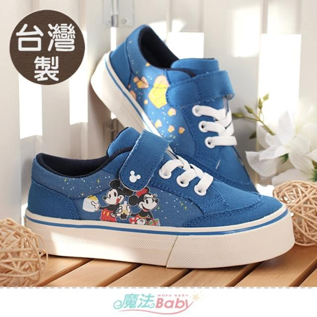 【魔法Baby】男女童鞋 台灣製迪士尼米奇.米妮正版新潮帆布鞋(sd3233)