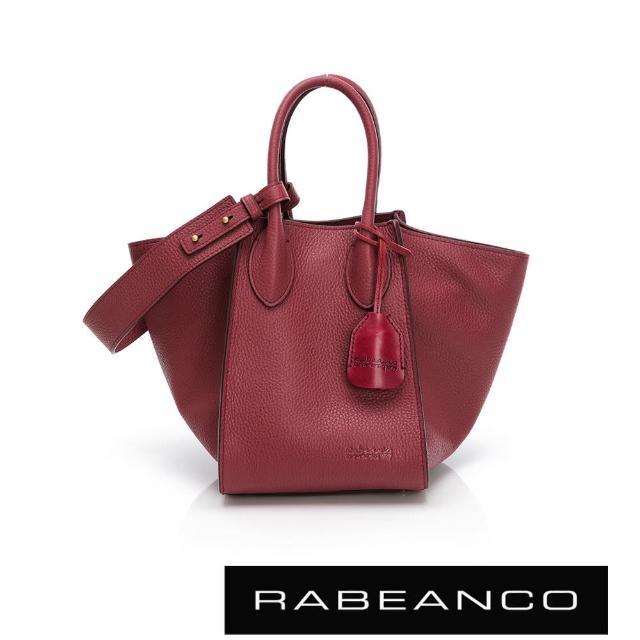 【RABEANCO】LU手提肩背兩用包(紅色)