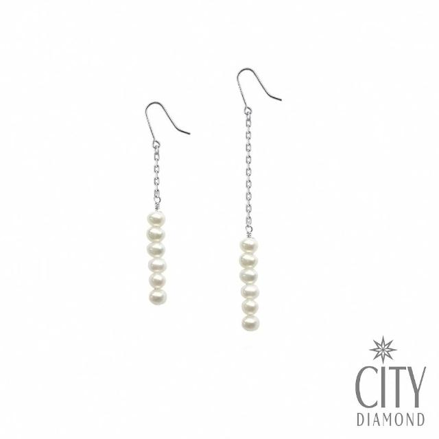 【City Diamond 引雅】天然珍珠不對稱耳環(手作設計系列)