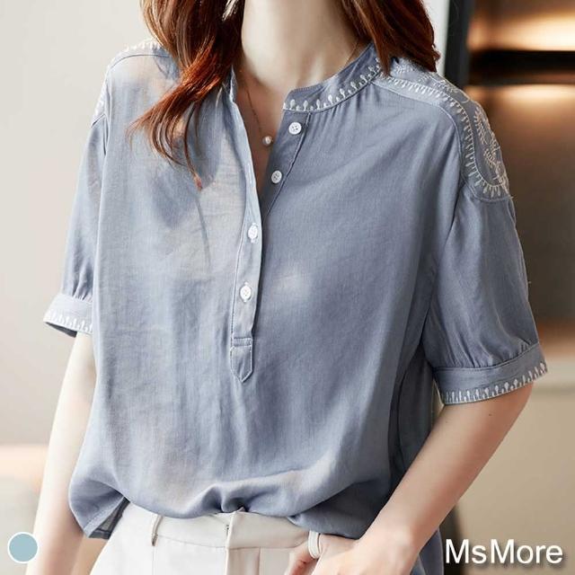 【MsMore】瑪蓮納藍色風情絲棉涼感寬鬆上衣#109498現貨+預購(天空藍)