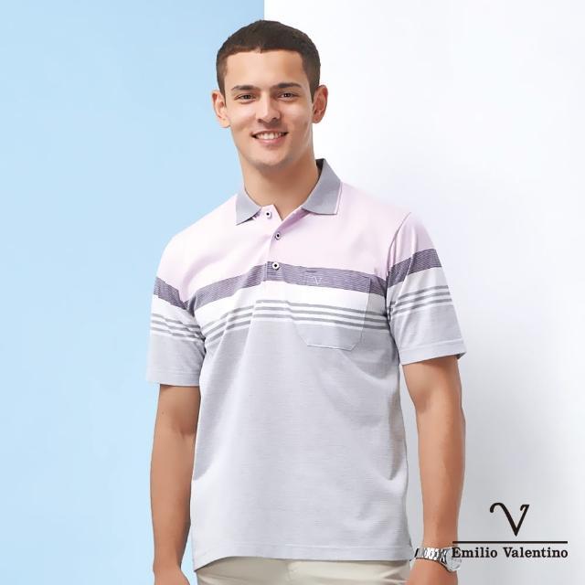【Emilio Valentino 范倫鐵諾】男裝 活力跳色橫格紋POLO衫_粉紅/灰白(15-1V5912)