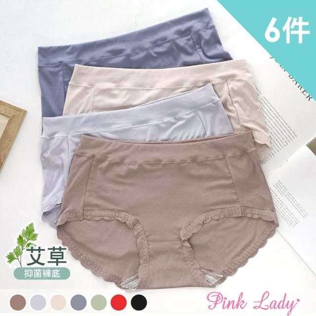 【PINK LADY】艾草抑菌抗臭 柔嫩肌觸 80支中高腰無縫內褲(6件組)