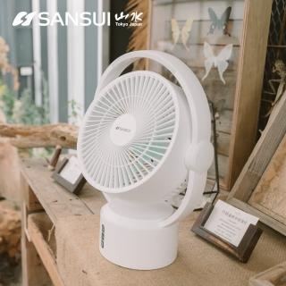 【SANSUI 山水】9吋美型移動智慧驅蚊循環扇 SDF-0915(戶外/露營/居家)
