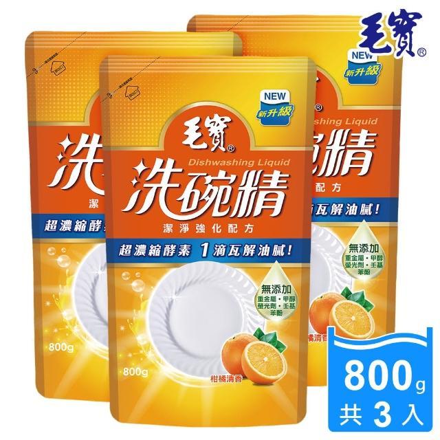 【毛寶】洗碗精-潔淨強化配方-補充包(800gX3入)