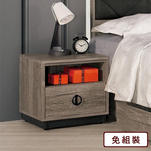 【AS】費納1.8尺床頭櫃-55x40x45cm