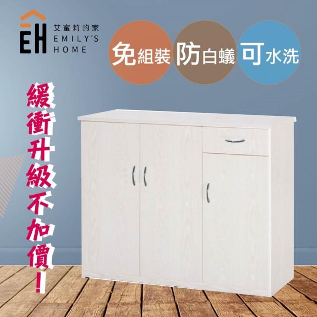 【艾蜜莉的家】3.2尺塑鋼三門一抽鞋櫃(人氣暢銷款)