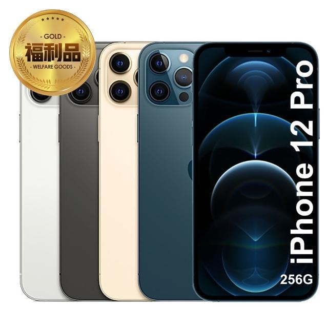 【Apple 蘋果】福利品 iPhone 12 Pro 256G(福利品特賣★)