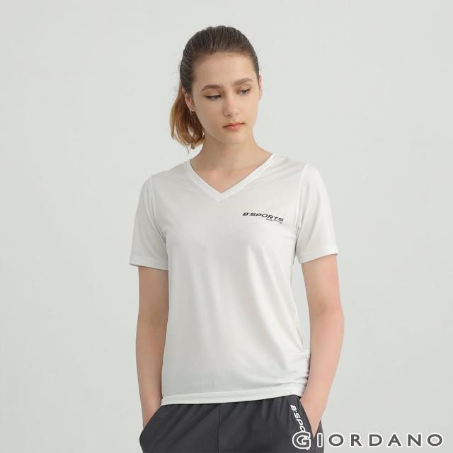 【GIORDANO 佐丹奴】女裝輕薄涼感素色V領T恤(18 標誌白)