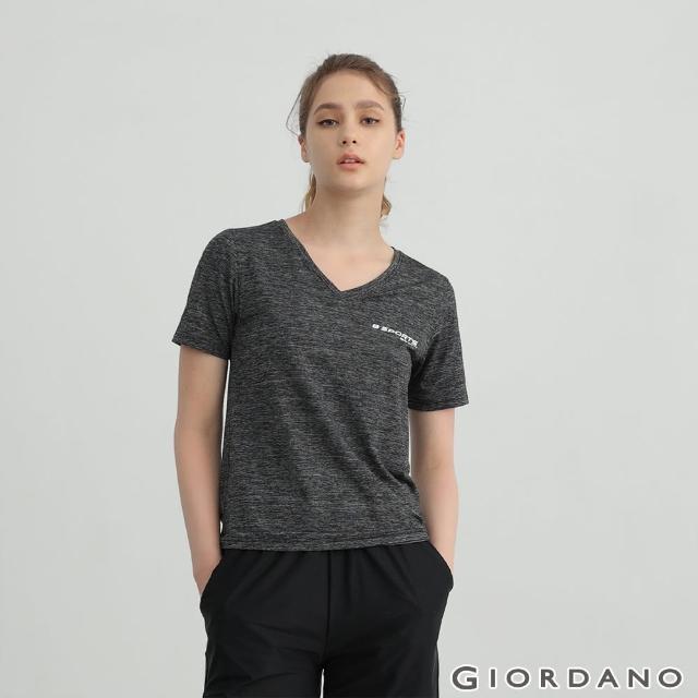 【GIORDANO 佐丹奴】女裝輕薄涼感素色V領T恤(25 深花紗灰)