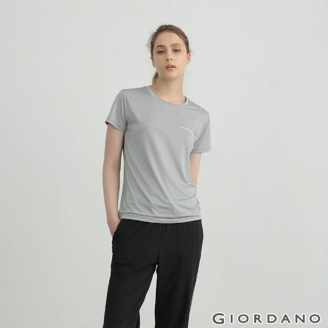 【GIORDANO 佐丹奴】女裝輕薄涼感素色圓領T恤(27 亮灰)