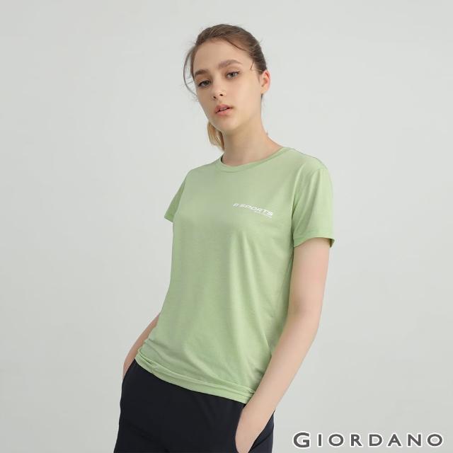 【GIORDANO 佐丹奴】女裝輕薄涼感素色圓領T恤(30 青綠)