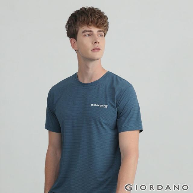 【GIORDANO 佐丹奴】男裝輕薄涼感素色圓領T恤(21 藍綠)